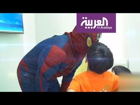 صباح العربية | سوبرمان يعالج أسنان الأطفال في الكويت  - نشر قبل 57 دقيقة