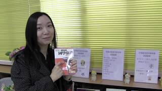 Publication Date: 2019-02-02 | Video Title: 〔好書分享〕圖書館閱讀好介紹1819︱ 香港道教聯合會圓玄學
