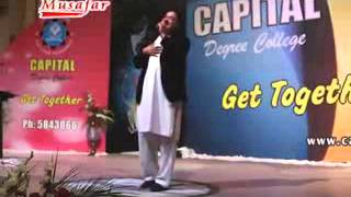 Raes Bacha New Pashto Song 2015 - Zulfe De Sumbal Gule