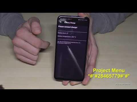 Huawei Nova 5: 2 Secret Codes (als For Nova 5T)