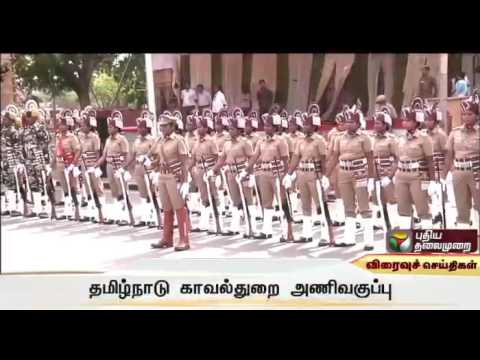 70th independence day celebrations - Rehersal of police department