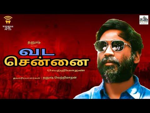 Vada Chennai first look motion poster Dhanush | Ishwarya | Vetrimaran | Santhosh narayanan