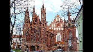 Костёлы святой Анны и святого Бернардина. Вильнюс.