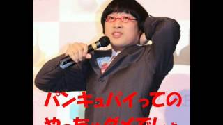ももクロ百田夏菜子ちゃん かわいい...、とにかくかわいい パンキュパイ...