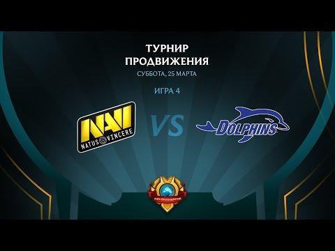 NV vs DOL - Турнир продвижения. Игра 4