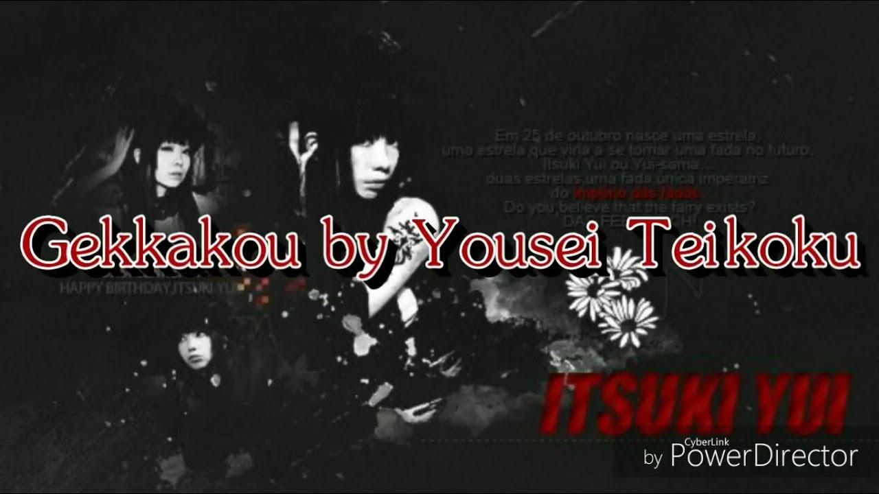 Gekkakou Yousei Teikoku Lyrics Captions Youtube