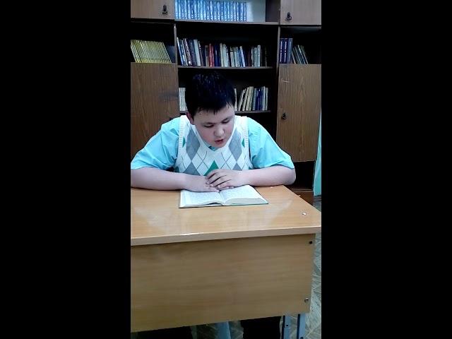 Изображение предпросмотра прочтения – РусланСвицов читает отрывок изпроизведения «Отрывок из рассказа Муму» И.С.Тургенева