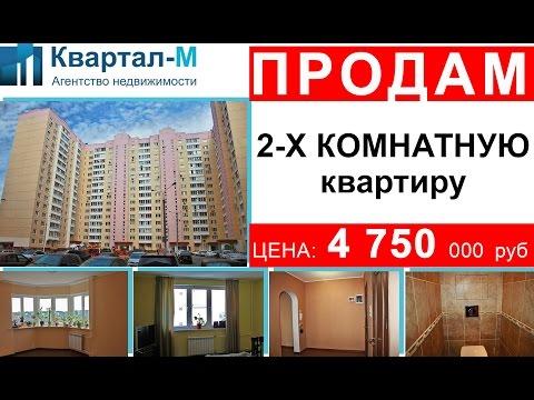 Двухкомнатная квартира в г.Фрязино. Продажа. Горького дом 8
