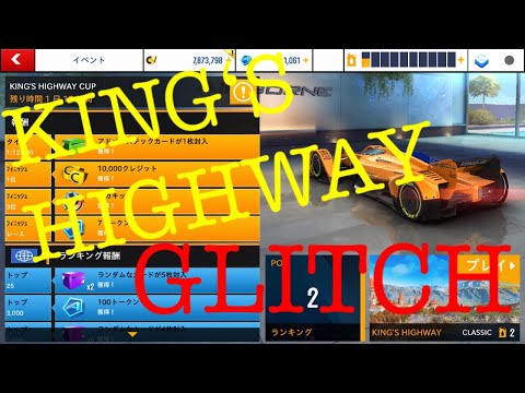 Kings Highway NEW Glitch!! - Asphalt 8 - X2 - 56:084