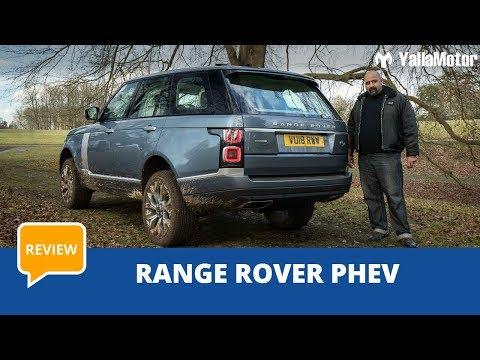 Range Rover PHEV 2019 Review   YallaMotor.com