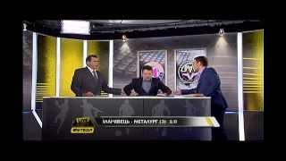 Падение Саленко в прямом эфире Футбол Live 02.03.2013