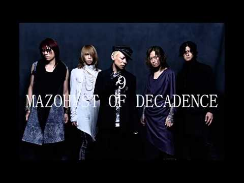 TOP 13 DIR EN GREY SONGS