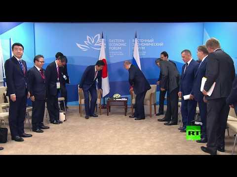 شاهد لقاء الرئيس بوتين ورئيس الوزراء الياباني أبي على هامش منتدى الشرق الاقتصادي  - 01:53-2019 / 9 / 6