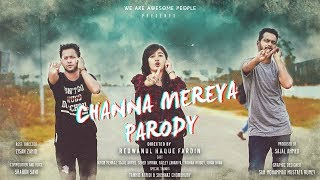 Channa Mereya Parody Prank Korbona  Karan Johar  Ranbir  Anushka  Pritam  Arijit Singh