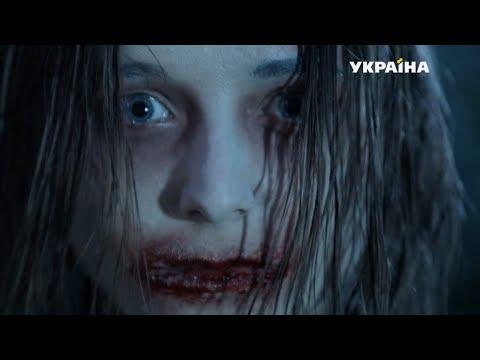 Кровавая Мэри | Реальная мистика