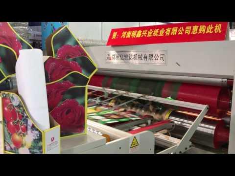HengLi Stacker And Cleaner SinoCorrugated in ShangHai