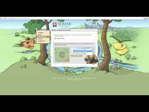Travian Kingdoms видео обзор онлайн игры