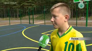 Баскетбол и футбол теперь на одной спортивной площадке