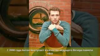 Хабаров, Антон Олегович - Биография