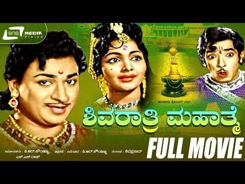 Babruvahana kannada movie dialogue download.