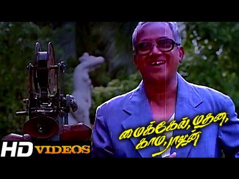 Kadha Kelu Kadha Kelu... Tamil Movie Songs - Michael Madhana Kama Rajan [HD]