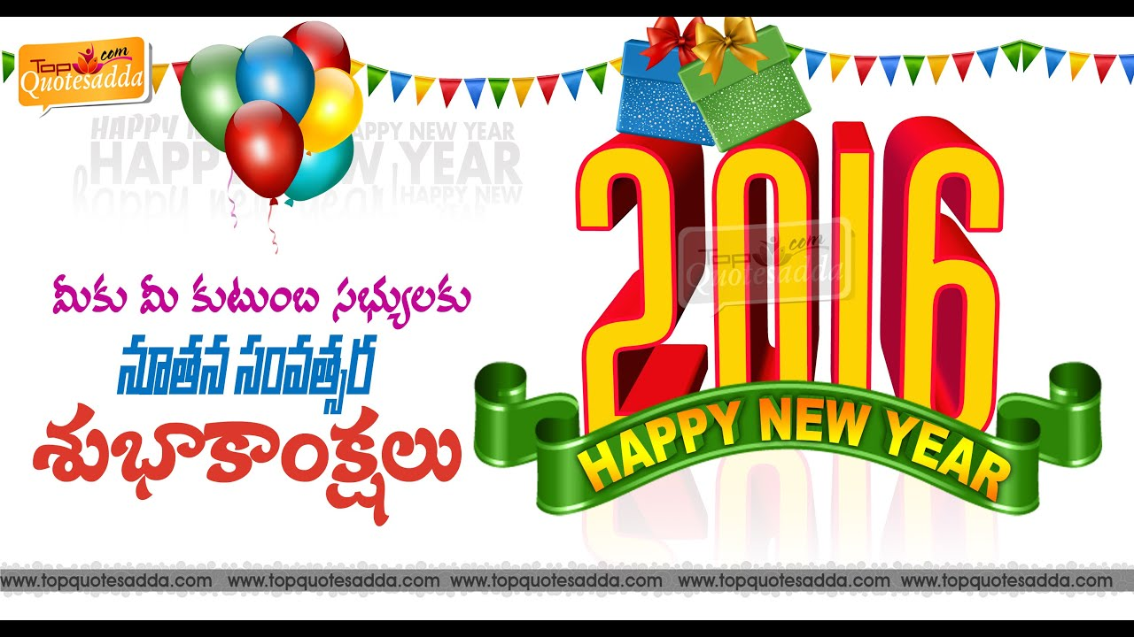 Happy new year greeting cards slideshow for facebook and whatsapp happy new year greeting cards slideshow for facebook and whatsapp youtube m4hsunfo
