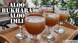 Tasty imli aloo bukharay ka sharbat recipe| املی آلو بخارا شربت  | Home/ Food street desi sharbat-