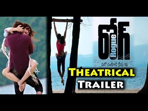 ROGUE 2018 Full Hindi Dubbed Movie Trailer   Full Movie Coming Soon