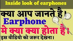 A inside look of earphone|specification| parts of earphone| Earphone me kya kya hota h.
