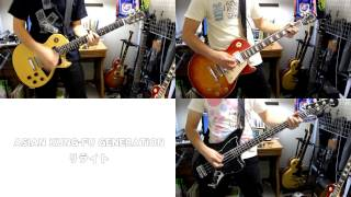 ASIAN KUNG-FU GENERATION - リライト (Cover)
