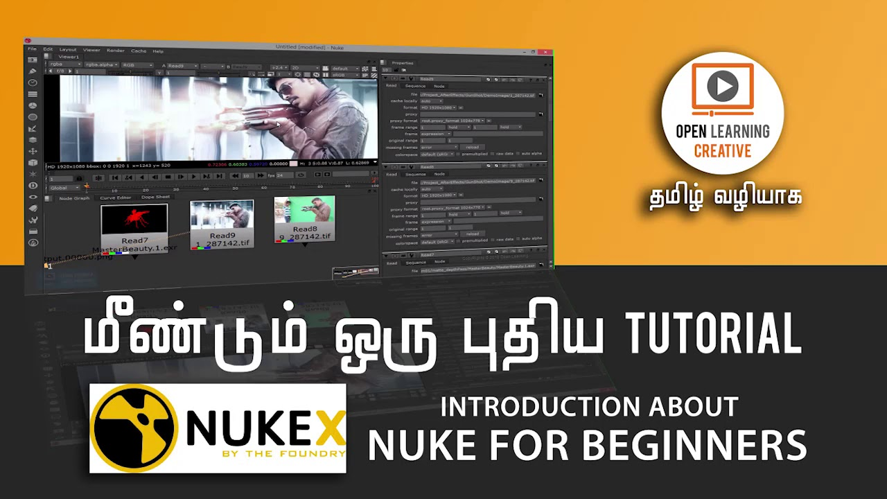 Trailer for Introduction about Nuke for Beginners | Tamil Tutorial