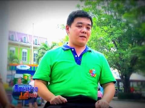 คิดอย่างเซียน สวนสยาม-ทะเลกรุงเทพฯ2