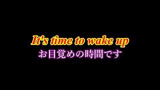 アラーム音と目覚めのロックミュージック!(滝・奥入瀬)【10分版】元気な目覚め! Alarm Sound & Rock Music of the waking!  (Waterfall)