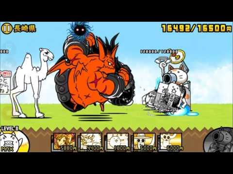 The Battle Cats - Underestimation (Custom Level)