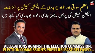 Allegations against the Election Commission, Election Commission's press release released...