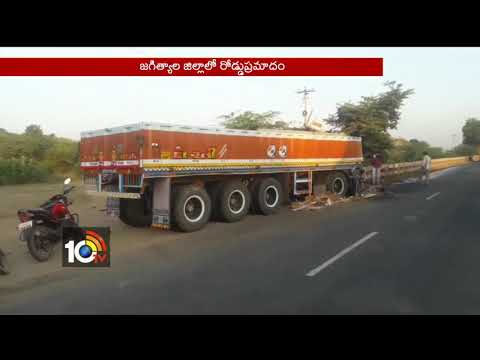 Dangerous Road Accident in Jagtial | 2 lorries Accident | TS | 10TV
