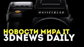 3DNews Daily 973: последствия патча для Intel, 400-мегапиксельный монстр Hasselblad и тизер Nokia