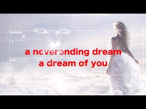 Naxwell & DJ Combo - A Neverending Dream mp3 ke stažení