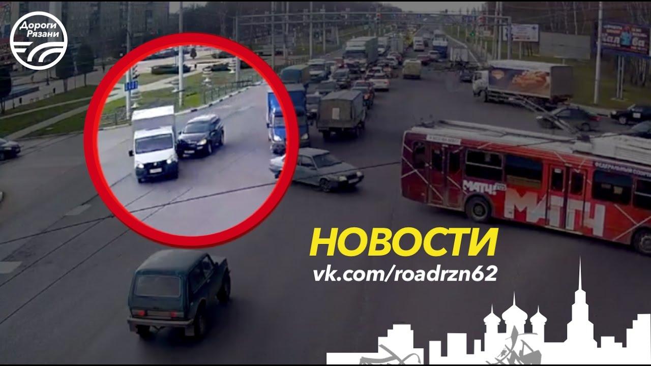 """ДТП Рязань """"Второму не повезло"""" 24.04.2017"""