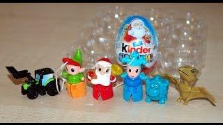 Кіндер новорічний. Розпакування 6 яєць - сюрпризів з іграшкою.