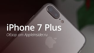 Обзор Apple iPhone 7 Plus