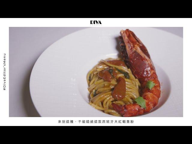 感受南意海風!於鬧市中的歐陸空間,品嘗西班牙大紅蝦手工麵、小龍蝦配北海道海膽魚子醬