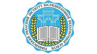 «Конструктор сучасного уроку зарубіжної літератури»