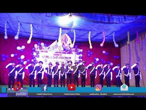 Hum ek zinda qaum hain - Amazing performance by children - Zia School - Kandloor