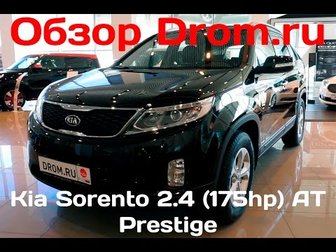 Kia Sorento 2016 2.4 (175 л.с.) 4WD AT Prestige - видеообзор