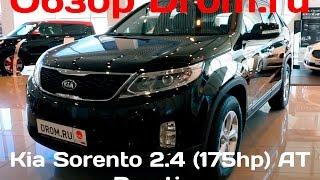 Kia Sorento 2016 2.4 175 л.с. 4WD AT Prestige видеообзор