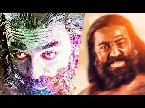 Marudhanayagam Official First Look at Cannes Film Festival | Marudhanayagam to be revived? | TK 106
