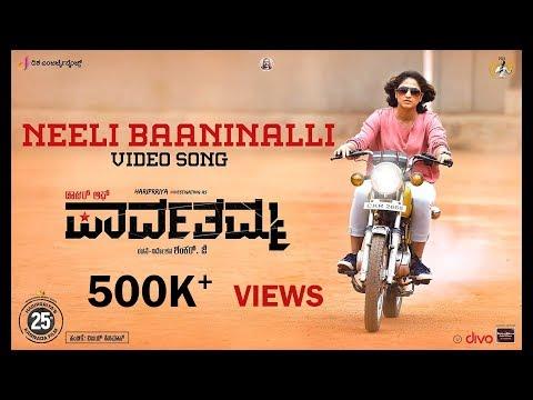 Neeli Baaninalli (Video Song) - D/O Parvathamma
