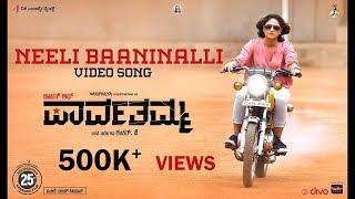 Neeli Baaninalli (Video Song) - D/O Parvathamma | Hariprriya | Shankar J | Midhun Mukundan