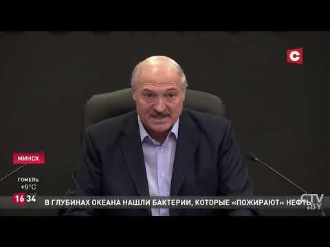 Лукашенко о майнинге